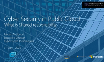 Iraqi Technologists Board Sessions: Cloud Services in Iraq Part #2